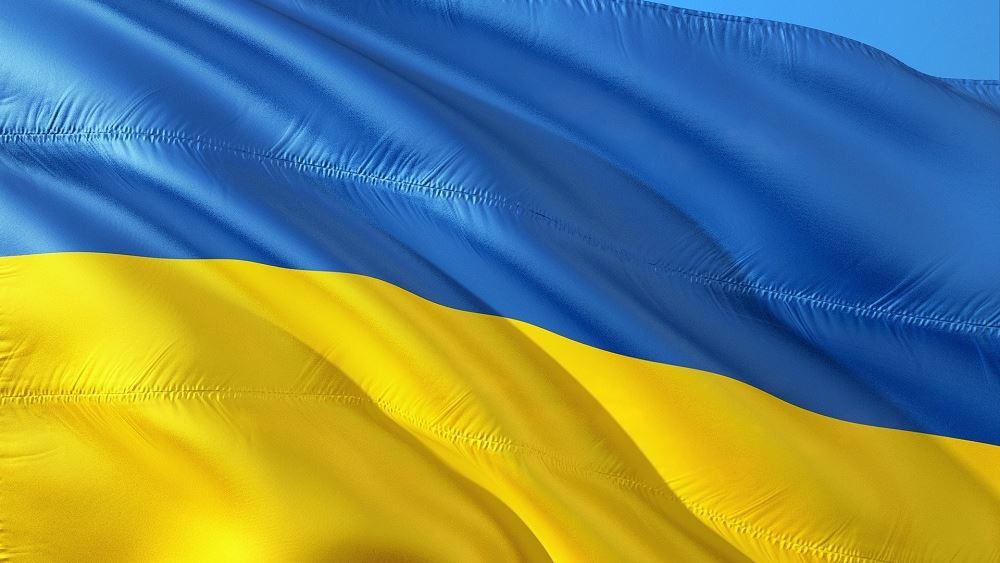 Ουκρανία: Δυσαρέσκεια του Κιέβου για το σχόλιο Πομπέο