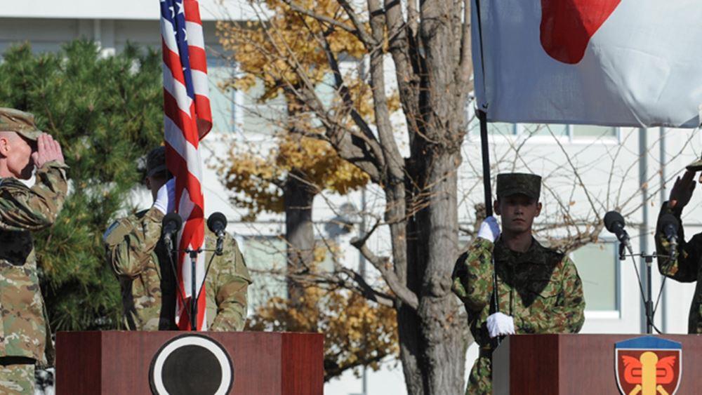 ΗΠΑ: Απαιτεί απ' την Ιαπωνία $8 δισ. το χρόνο για την παραμονή αμερικανικού στρατού στη χώρα