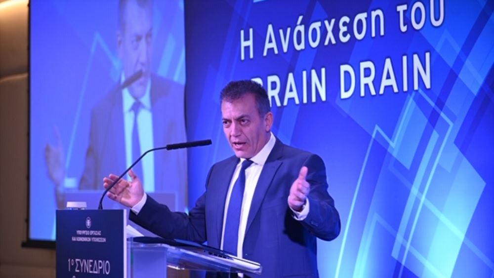 Γ. Βρούτσης: Το δημογραφικό αποτελεί μία βραδυφλεγή βόμβα στα θεμέλια της οικονομίας