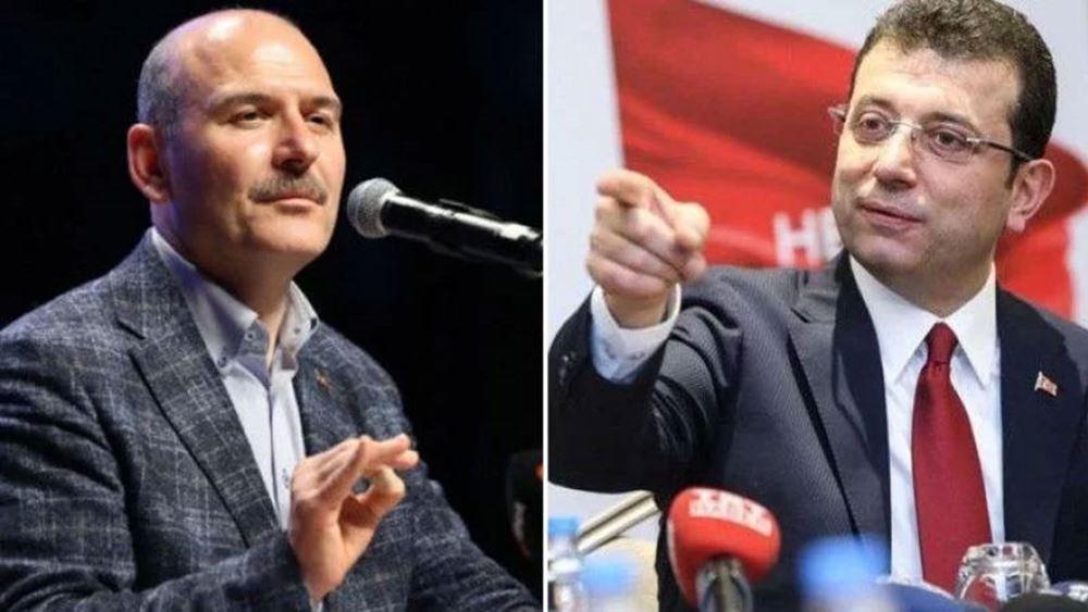 Ο Τούρκος ΥΠΕΣ απειλεί τον δήμαρχο Κωνσταντινούπολης: Αδαή, θα σε καταστρέψουμε!