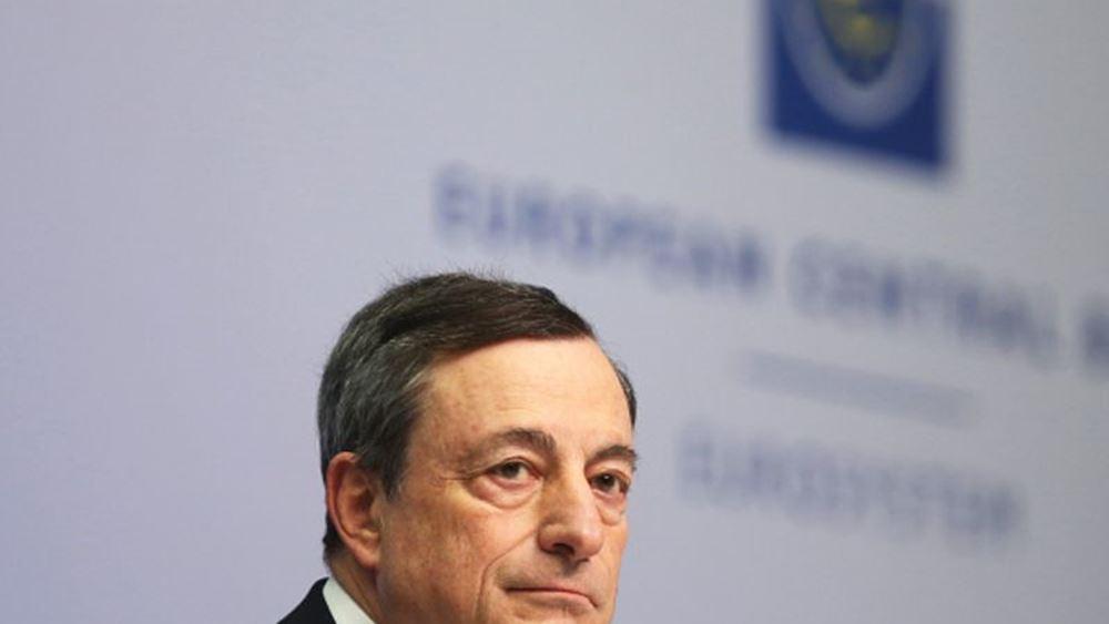 Draghi: Η ΕΚΤ θα δεχόταν έναν προϋπολογισμό της ευρωζώνης