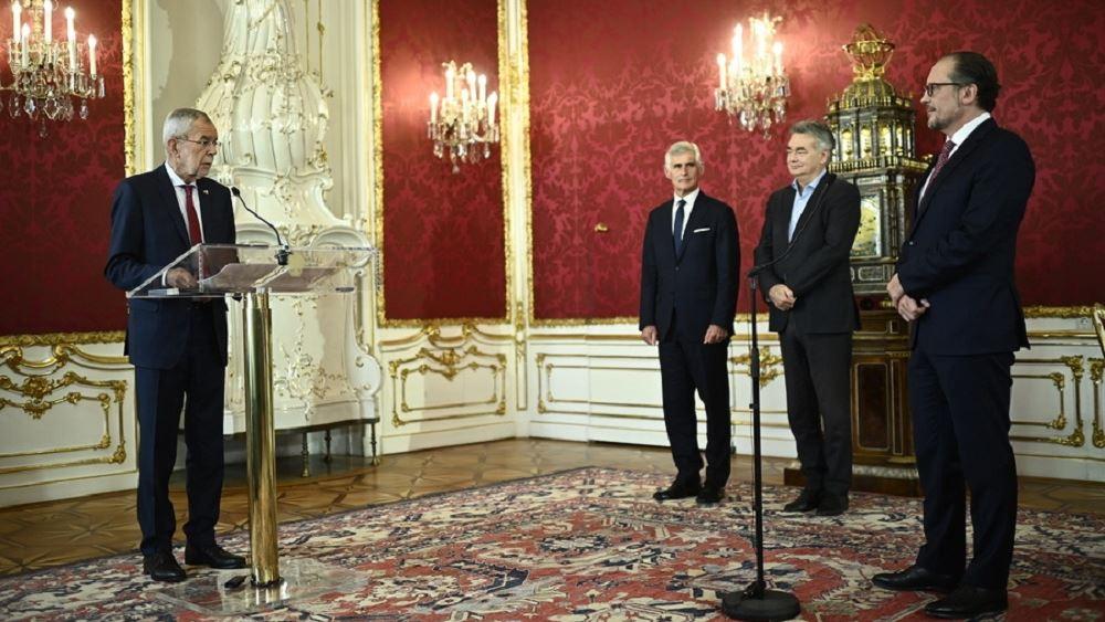 Αυστρία: Ορκίστηκε καγκελάριος ο Αλεξάντερ Σάλενμπεργκ