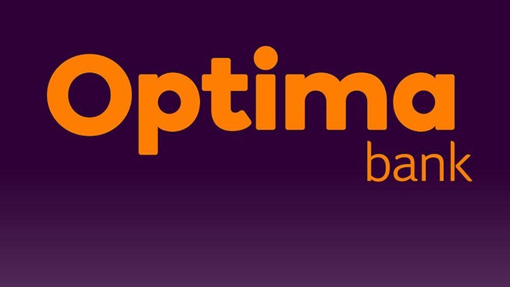 Optima bank: Υπηρεσίες εκκαθάρισης στα μέλη του Χρηματιστηρίου Ενέργειας και σε πελάτες για συναλλαγές στην αγορά παραγώγων
