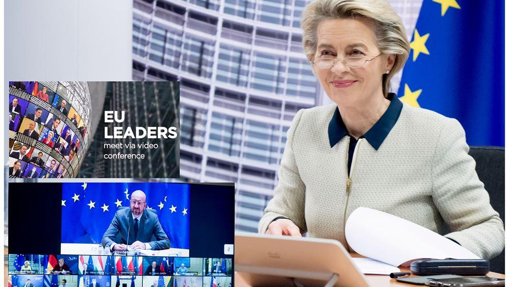 Σύνοδος Κορυφής ΕΕ: Η υπό όρους αδειοδότηση εμβολίων μπορεί να δοθεί το δεύτερο 15ήμερο του Δεκεμβρίου