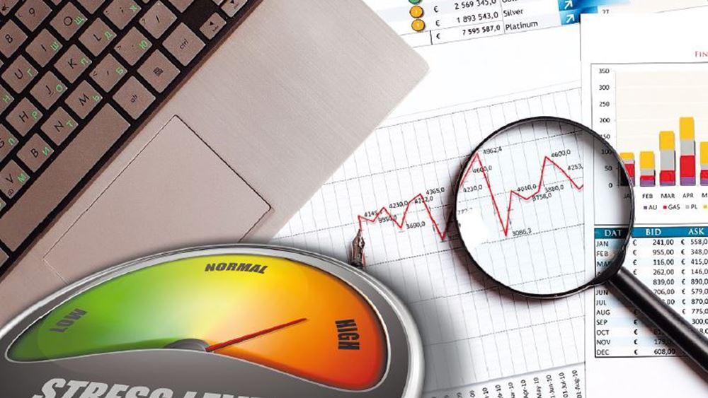 Πόσο βαθιά έφτασε ο έλεγχος του stress test στις ελληνικές τράπεζες