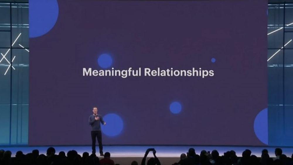 Το Facebook λανσάρει υπηρεσία εύρεσης συντρόφου