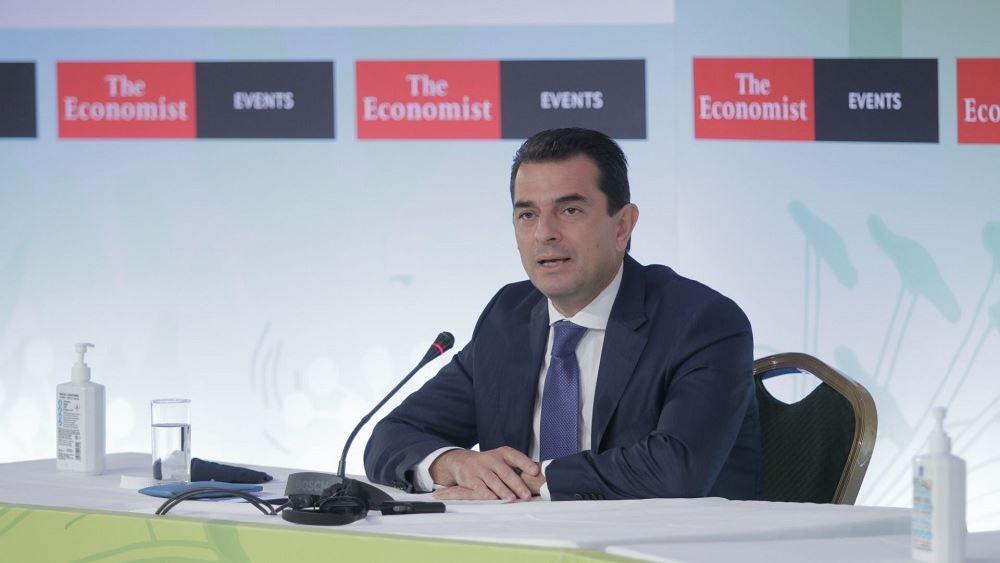 Skrekas Economist