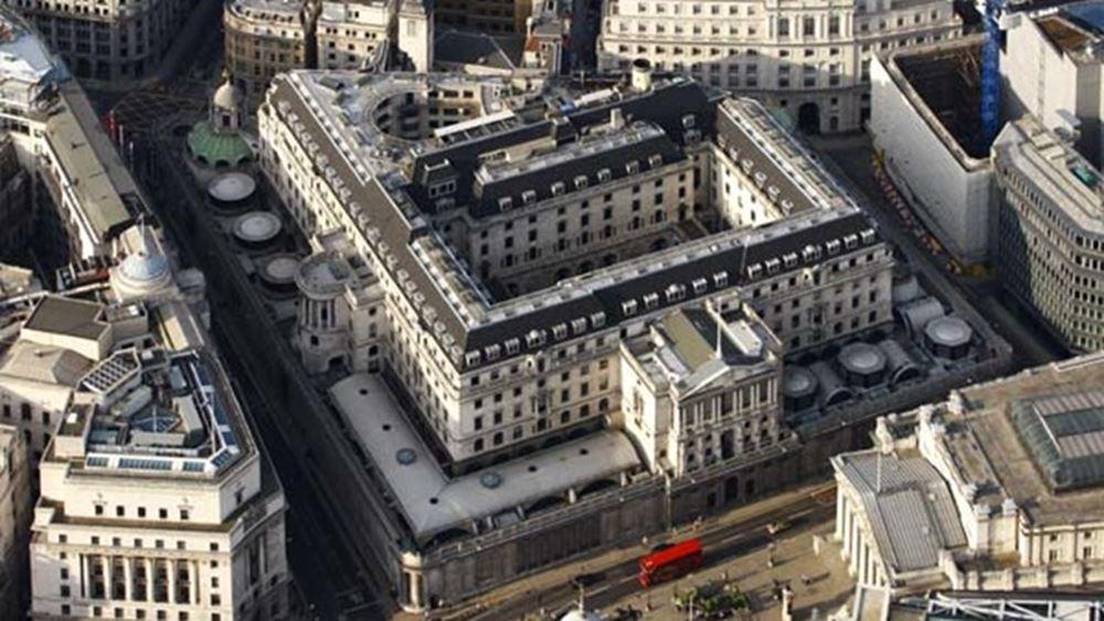 """Τράπεζα της Αγγλίας: Αμετάβλητα επιτόκια και QE, """"βλέπει"""" σημάδια επιβράδυνσης"""