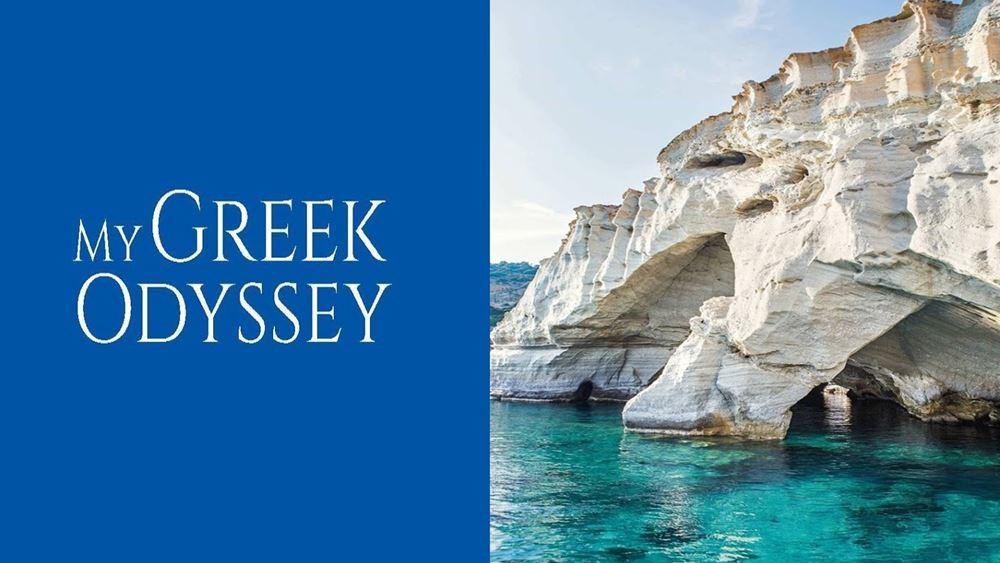 """Παγκόσμια προβολή ελληνικών νησιών, μέσω του ταξιδιωτικού ντοκιμαντέρ """"My Greek Odyssey"""""""