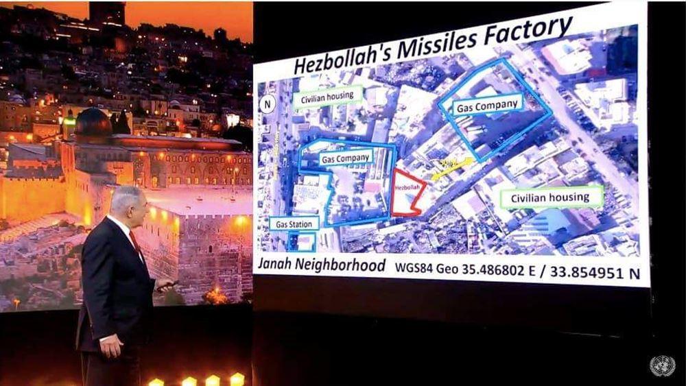 """Ισραήλ: """"Εργοστάσια"""" πυραύλων της Χεζμπολάχ στα προάστια της Βηρυτού"""
