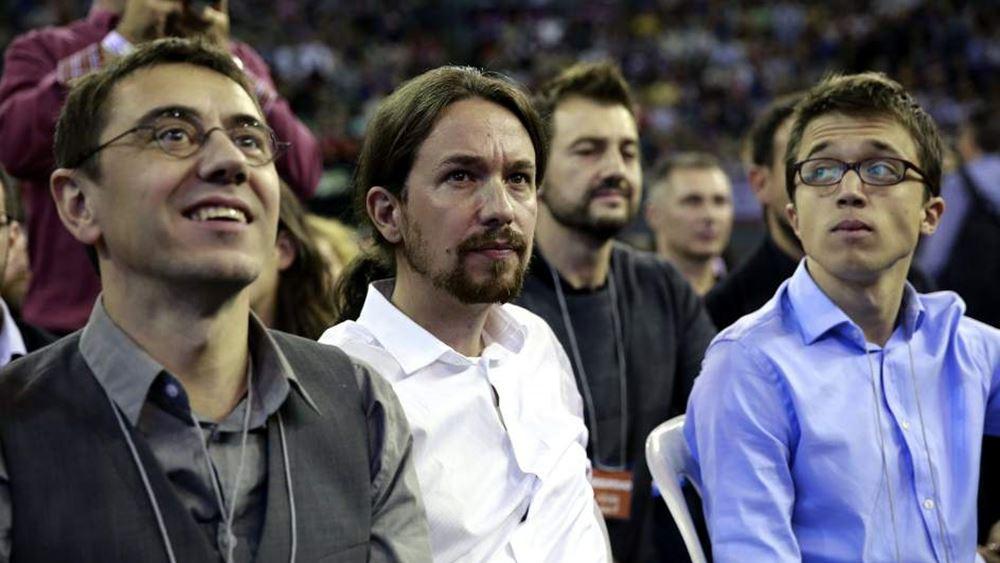Ισπανία: Ο Πάμπλο Ιγκλέσιας δηλώνει πρόθυμος να μην μετέχει σε μία κυβέρνηση του Σάντσεθ