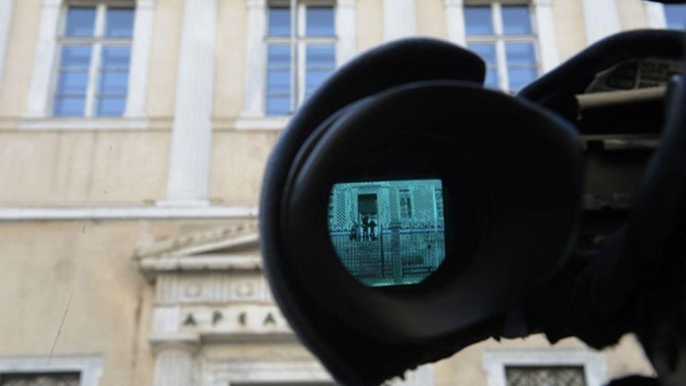 ΣτΕ: Αναστέλλεται η δήλωση πόθεν έσχες (μόνο) για τους δικαστές