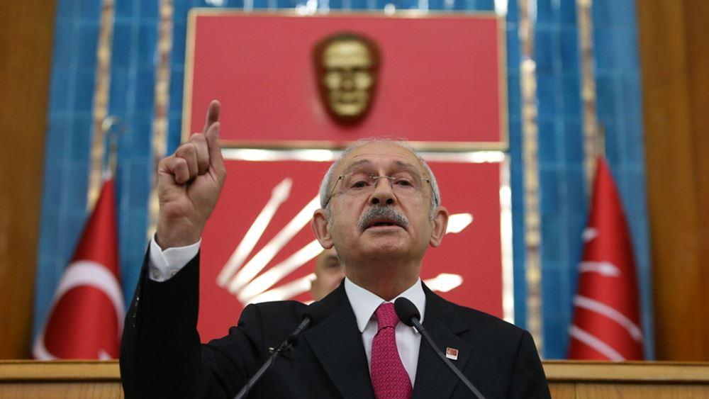 Κιλιτσντάρογλου: Κορυφαία στο ξέπλυμα χρημάτων η Τουρκία - Συγγενείς του Ερντογάν έχουν ψεύτικες εταιρείες