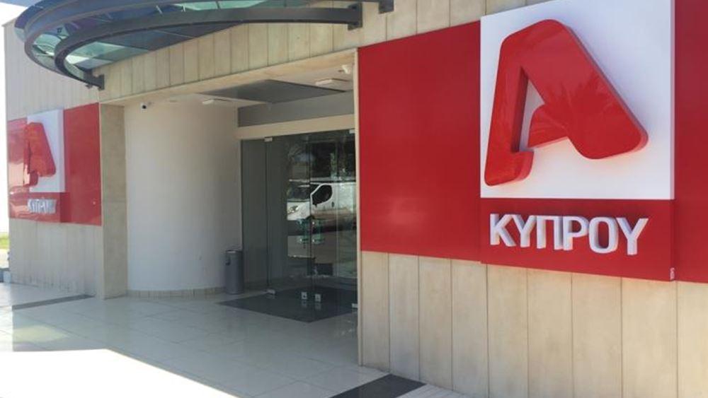 Νέο ιδιοκτησιακό καθεστώς στον Alpha Κύπρου