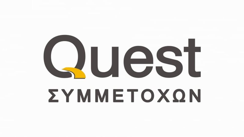 Ως μέτοχος πλειοψηφίας θα εισέλθει στη Γ.Ε. Δημητρίου η QuestHoldings
