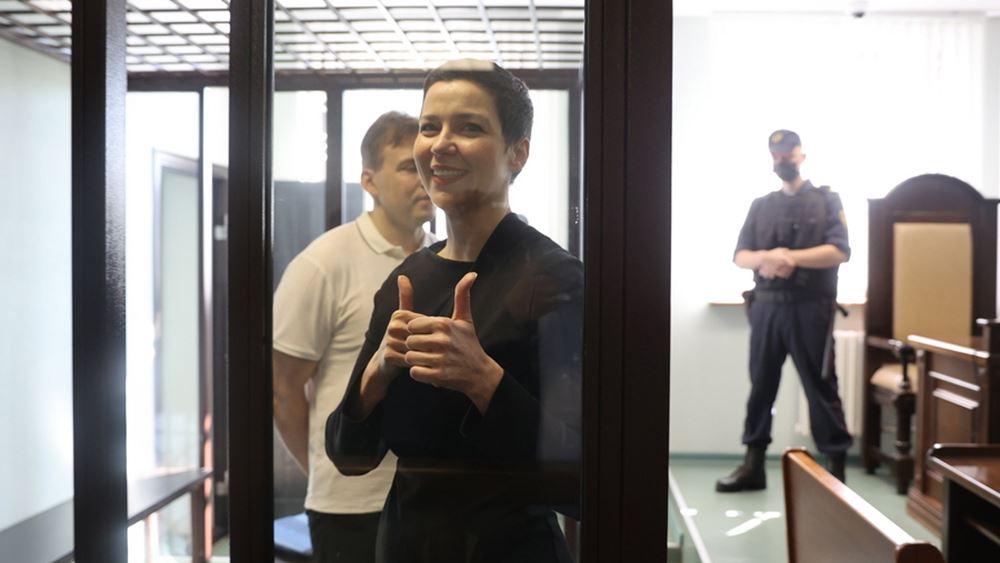 Λευκορωσία: Δικαστήριο καταδίκασε σε 11ετή ποινή κάθειρξης την ηγέτιδα της αντιπολίτευσης Μαρία Κολεσνίκοβα