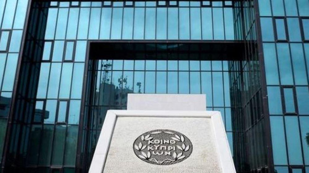 Τράπεζα Κύπρου: Πούλησε μη εξυπηρετούμενα δάνεια ύψους €34 εκατ. σε εταιρία με έδρα την Τσεχία