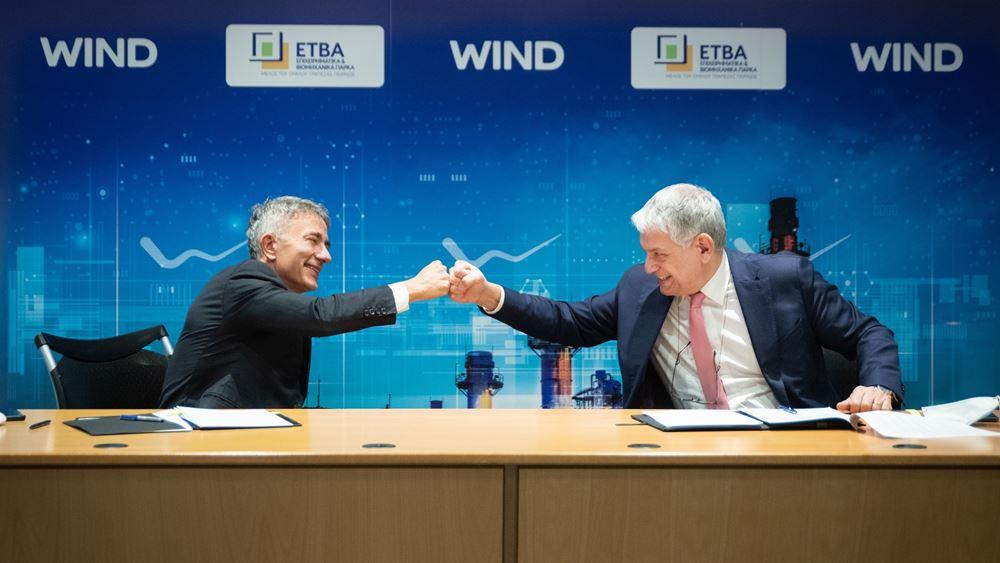 Στρατηγική συνεργασία WIND με ΕΤΒΑ