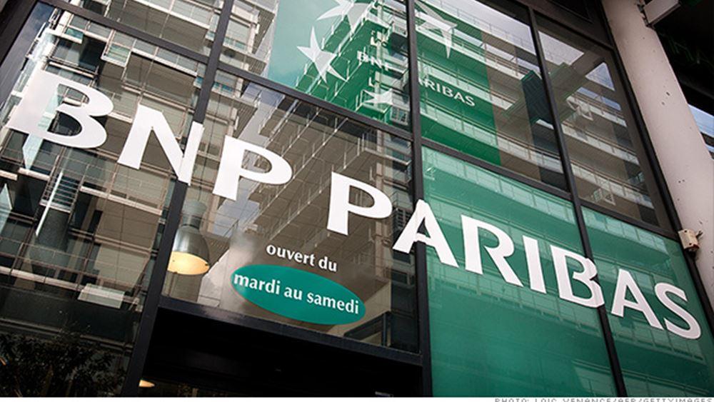 Σταθερά διατηρήθηκαν τα καθαρά κέρδη της BNP Paribas στο γ΄ τρίμηνο