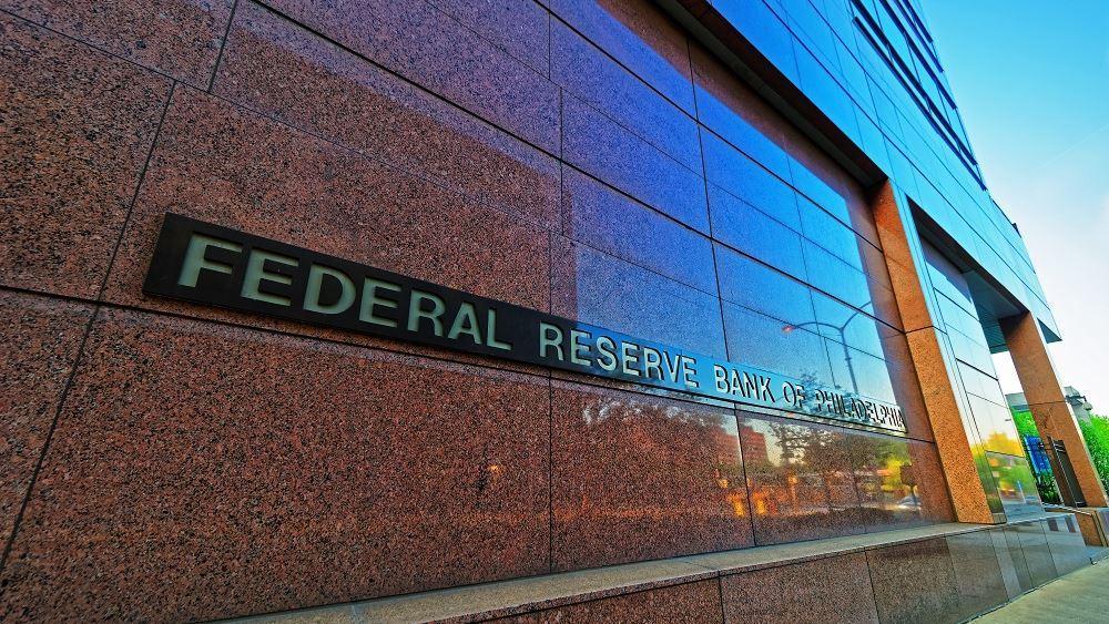 """Π. Χάρκερ (Fed Philadelphia): Κοντά στον στόχο για πληθωρισμό 2%, """"σήμα"""" για αύξηση των επιτοκίων"""