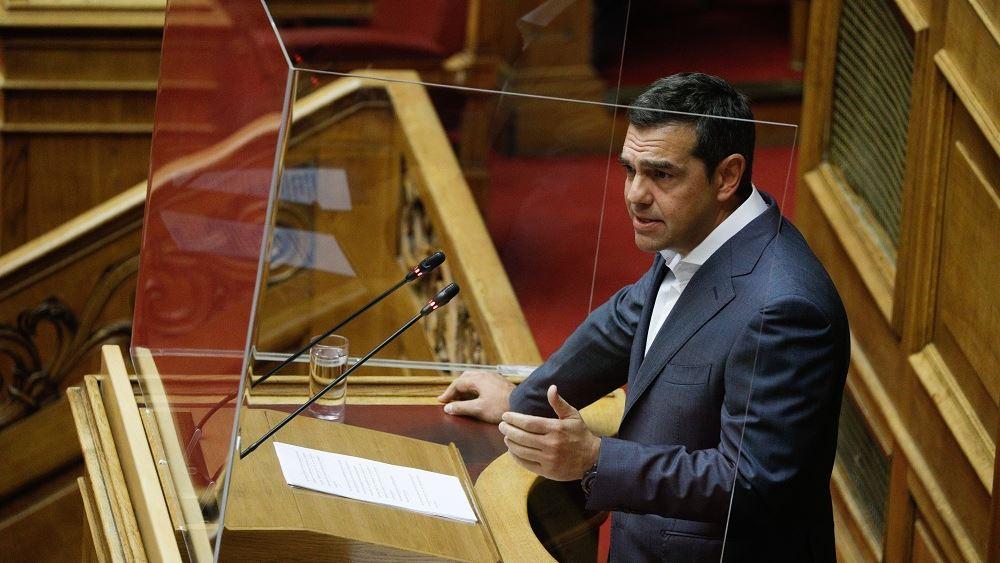 Τσιπρας Βουλη 22.10.2020