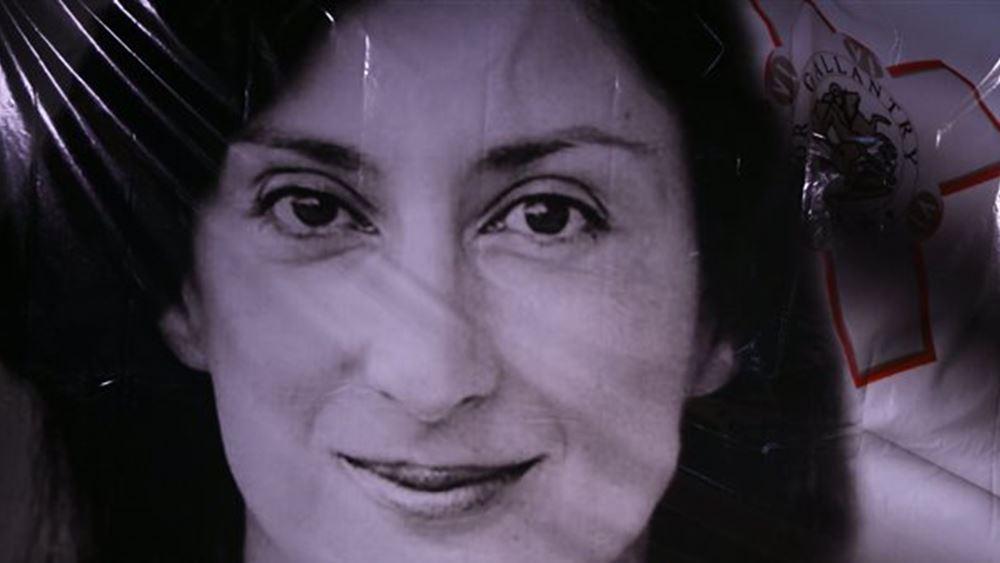 """ΕΕ προς Μάλιτα: """"Χωρίς πολιτική παρέμβαση"""" η έρευνα για τη δολοφονία της δημοσιογράφου Γκαλιζία"""