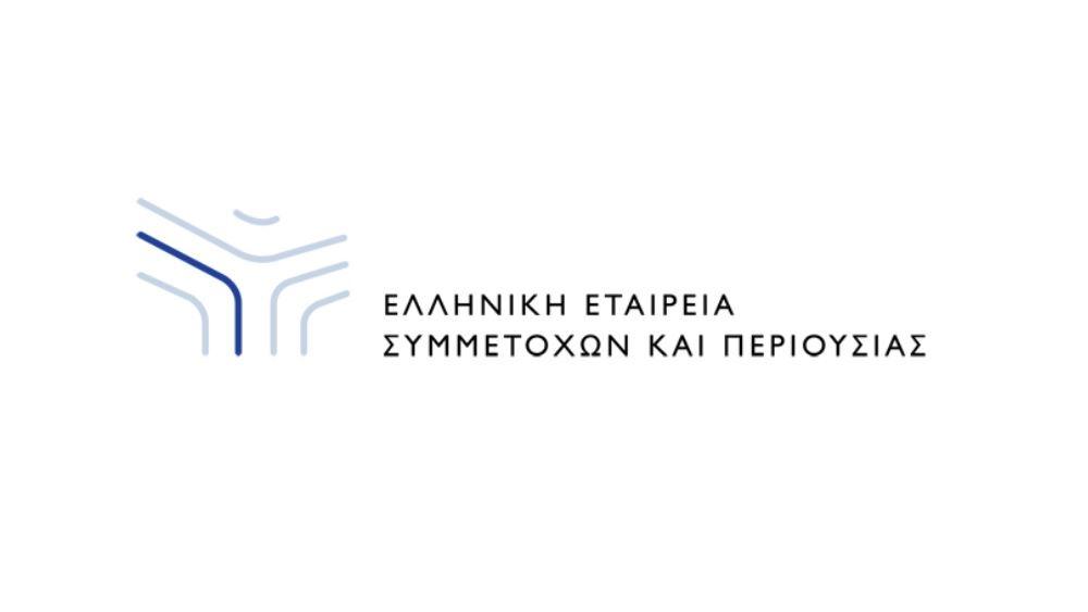 ΕΕΣΥΠ: Η Ανθή Τροκούδη διευθύντρια Επικοινωνίας