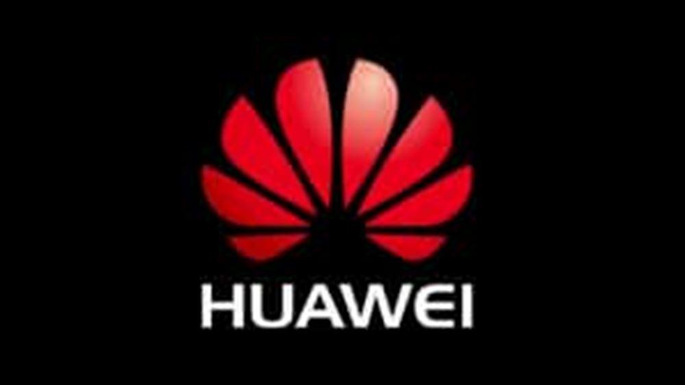 """Αυστραλία: """"Κόβεται"""" η κινεζική Huawei από το νέο δίκτυο 5G λόγω φόβων κατασκοπείας"""