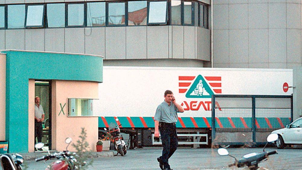 Η ΔΕΛΤΑ προσφέρει στο Υπουργείο Υγείας δύο υπερσύγχρονους φορητούς θαλάμους αρνητικής πίεσης