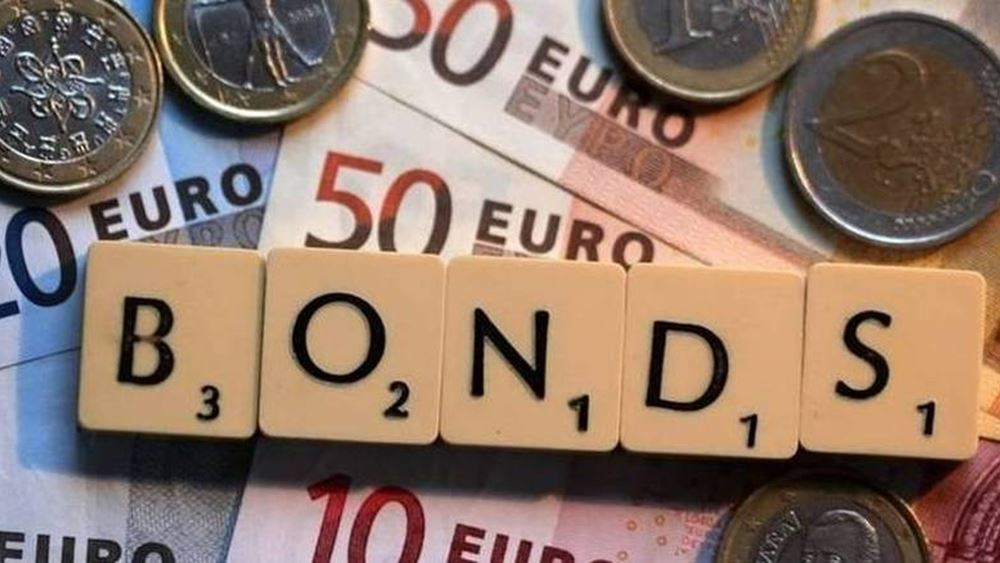 Eurobank: Υπερδιπλάσιες προσφορές για το καλυμμένο ομόλογο -στο 2,98% η απόδοση