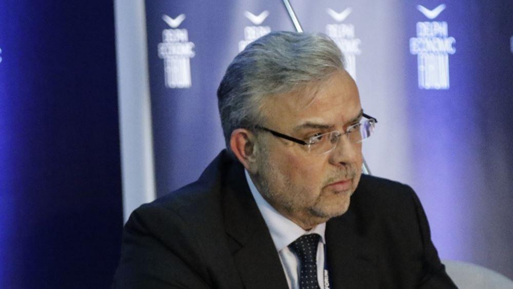 Χρ. Μεγάλου: Το 2020 θα είναι έτος αναζωογόνησης της ελληνικής Οικονομίας