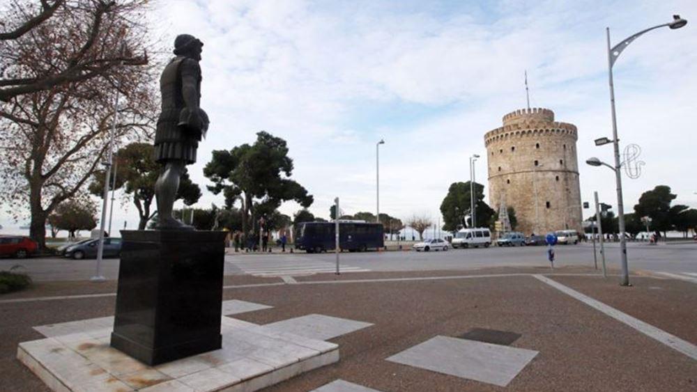 Θεσσαλονίκη: Εκτροπή ΙΧ σε κανάλι- Σώες απεγκλωβίστηκαν δύο γυναίκες