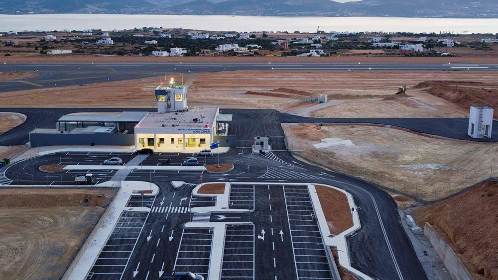 Δημοπρατούνται τα έργα αναβάθμισης 47 εκατ. ευρώ για το αεροδρόμιο της Πάρου