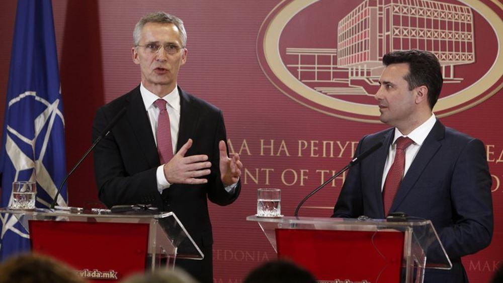 """Στόλντεμπεργκ για την υπογραφή του πρωτοκόλλου ένταξης της πΓΔΜ στο ΝΑΤΟ: """"Ιστορική μέρα"""""""