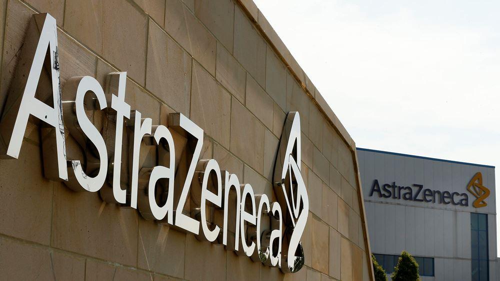 Η AstraZeneca προσφέρθηκε να επισπεύσει ορισμένες παραδόσεις του εμβολίου στην ΕΕ