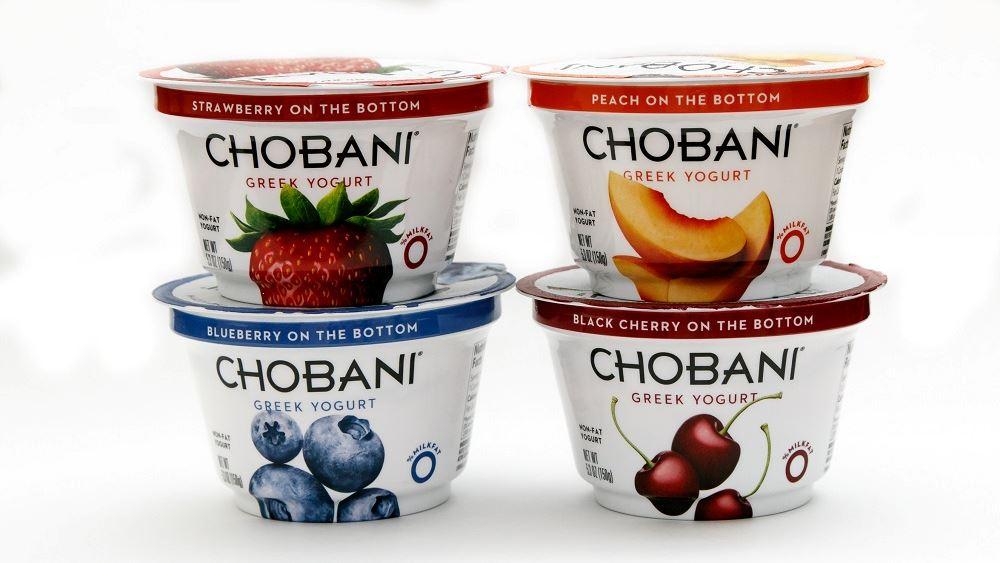 Η Chobani υπέβαλε αίτημα για IPO στις ΗΠΑ - Η αποτίμησή της ενδέχεται να υπερβεί τα $10 δισ.