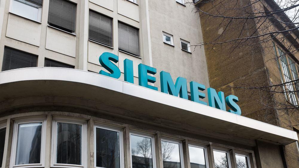 Πτώση κερδών για τη Siemens στο γ΄ τρίμηνο