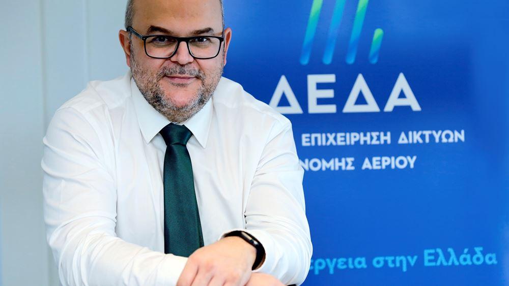 Συμμετοχή της ΔΕΔΑ στο Regional Growth Conference και το Webinar του ΙΕΝΕ