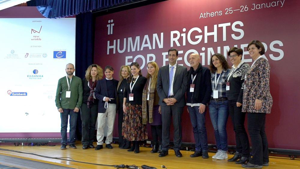 """ΕΛΠΕ: Μεγάλος χορηγός του εκπαιδευτικού προγράμματος """"HUMAN RIGHTS FOR BEGINNERS"""""""