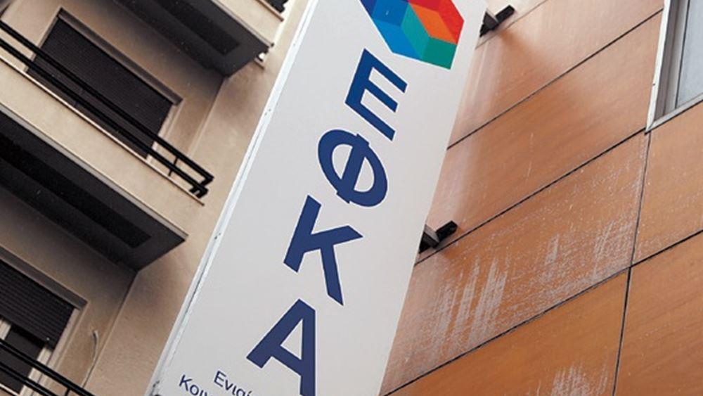 ΕΦΚΑ: Αναρτήθηκαν τα ειδοποιητήρια ασφαλιστικών εισφορών για ΤΣΑΥ