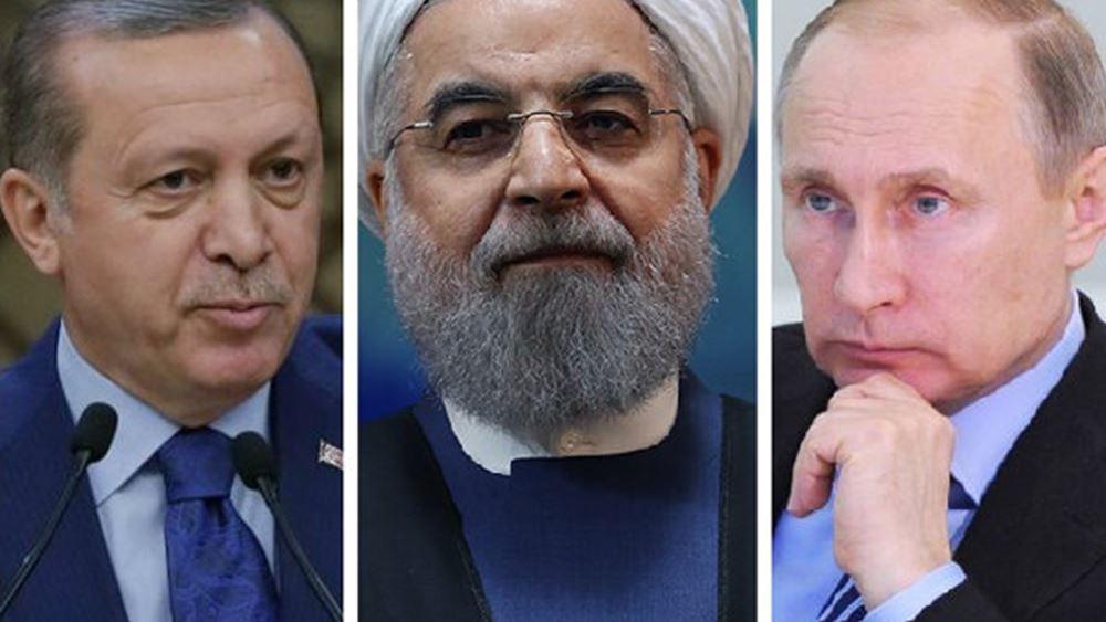 Τουρκία: Ο Ερντογάν υποδέχεται τον Πούτιν και τον Ροχανί για μια τριμερή σύνοδο κορυφής για τη Συρία