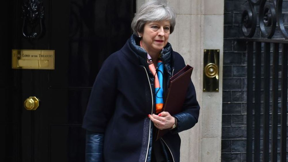 The Times: Αύριο η Τ. Μέι θα υποβάλει την παραίτηση της