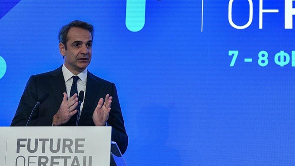 Κ. Μητσοτάκης: Μείωση της εισφοράς αλληλεγγύης νωρίτερα από το 2021