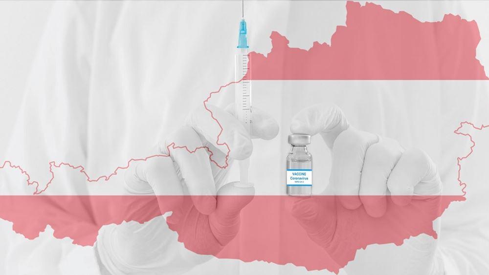 Αυστρια εμβολιο κορονοιος