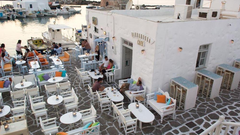 Αυξημένες κατά 20% σε σχέση με πέρυσι οι αφίξεις τουριστών στην Πάρο