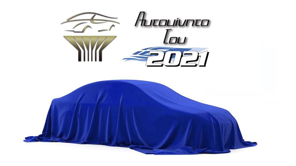 """Αντίστροφη μέτρηση για την ανάδειξη του """"Ελληνικού Αυτοκινήτου της Χρονιάς"""" για το 2021"""