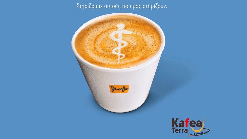 Kafea Terra: Προσφορά ενός πλήρως εξοπλισμένου ασθενοφόρου στο ΕΚΑΒ