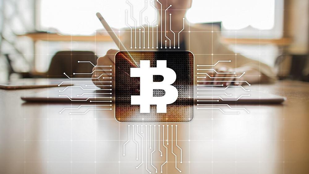 Είναι το bitcoin έτοιμο να βγει από το τέλμα;