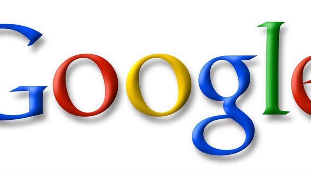Η Γαλλία επέβαλλε πρόστιμο 1,1 εκατ. ευρώ στη Google για παραπλανητική κατάταξη ξενοδοχείων