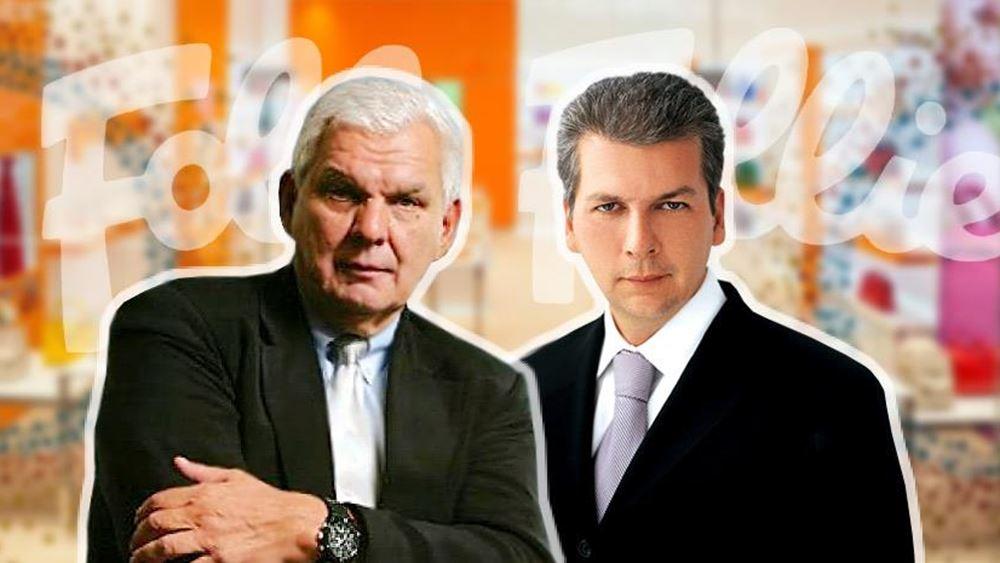 Σκάνδαλο Folli Follie: Δικαστικές βόμβες με email που εμπλέκουν βουλευτές και πρώην υπουργούς του ΣΥΡΙΖΑ